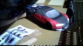 Bugatti Veyron Papercraft