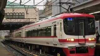 [レア‼️3点灯‼️特急車が急行運用]名鉄1700系 1704f(急行河和行き)神宮前駅 発車‼️