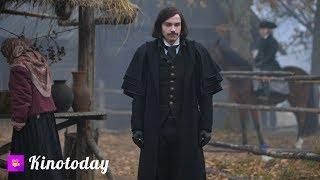 Гоголь. Начало | трейлер 2017 HD