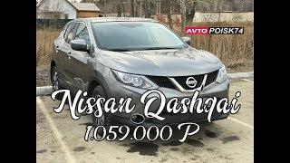 видео Nissan с пробегом в России – продажа б/у                          легковых автомобилей Ниссан  – bizovo.ru