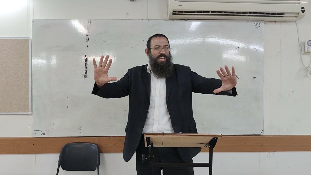 הרב אריאל אלקובי - המדרש בפרשה : לך לך - עבודת המידות