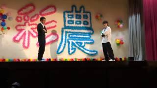 農高文化祭 B-boys 「妖怪体操第一」→ブレイクダンス thumbnail