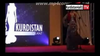 ملكة جمال كوردستان (شاجواني كوردستان)