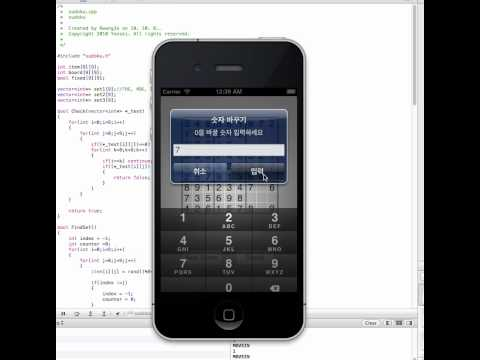 Developing sudoku game on iPhone