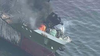 Raw: Oil Tanker Explodes Off Japan