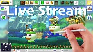 [بث مباشر ] نينتندو Super Mario Maker إنشاء وتشغيل مستويات Wii U