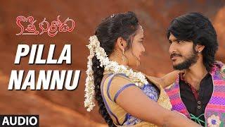 pilla-nannu-full-song-kotha-kurradu-telugu-songs-sriram-priya-naidu-sai-yelender