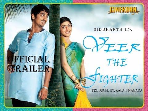 Bava Hindi Trailer (HD) '' Veer The Fighter'' ft. Siddharth Narayan and Pranitha