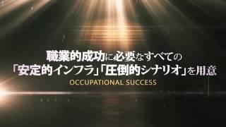 北野哲正氏、井口晃氏主宰の日本マーケティングコーチ協会のプロモーシ...