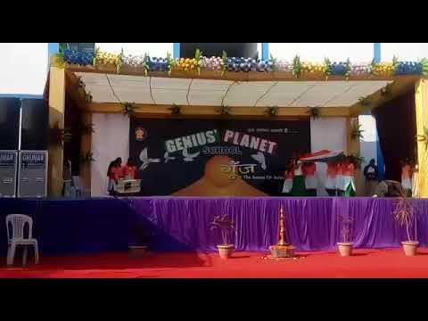 Genius Planet School Present Jai Ho Performance