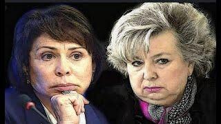 Грязный скандал набирает обороты Тарасова ответила на заявление Родниной