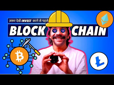 BLOCKCHAIN – How Cryptocurrency Decentralizing Banking System? Explained in Hindi