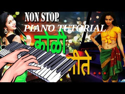 🎹  piano notes koligeet on piano tutorial watch and learn 🎹