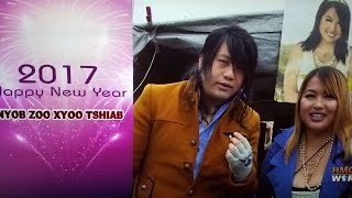 NYOB ZOO XYOO TSHIAB 2017 - HAPPY NEW YEAR 2017 - 新年快乐 by HMONG STARS