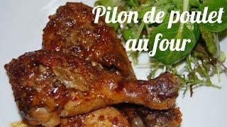 Pilons de poulet au four / Chicken drumsticks recipe