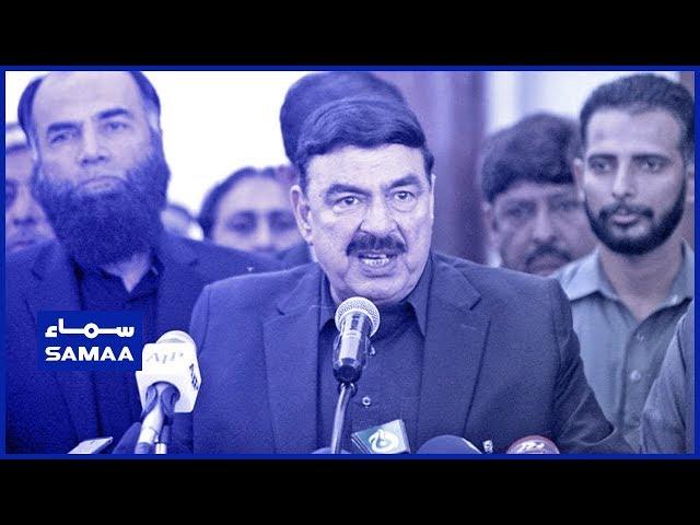 Ministry of Railways Sheikh Rasheed Press Conference | SAMAA TV | 24 April 2019