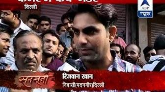 Sansani: Delhi youth murdered l Madangir locals, businessmen live in fear