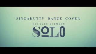 Dq solo movie singakutty bring on dance cover teaser.