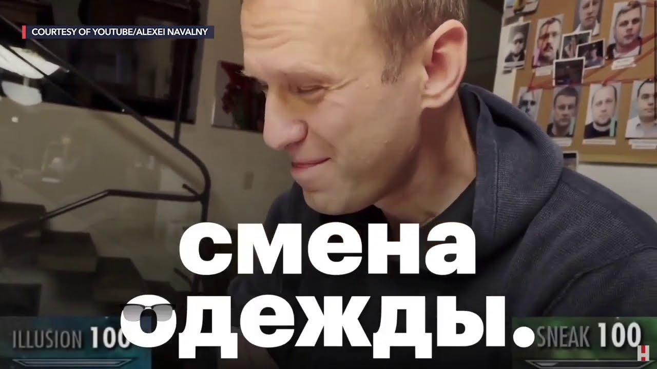 プーチン宮殿」暴露でデモ拡大。毒殺を免れたナワリヌイ氏、ロシアに ...