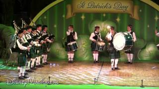 Pipe Band: Aubighy Auld Alliance (St. Patrick