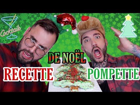 recette-pompette-de-noËl-|-gÂteau-de-noËl!-🎄