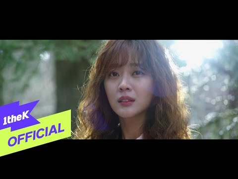 [MV] LUNA(루나) _ Take Me Now (Forest(포레스트) OST Part.1)