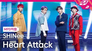 [MPD직캠] 샤이니 직캠 4K 'Heart Attack' (SHINee FanCam) | @MCOUNTDOWN_2021.2.25