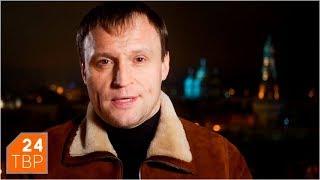 Смотреть Сергей Пахомов: «С Новым годом, друзья!» | ТВР24 | Сергиево-Посадский район онлайн