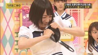 【衝撃映像】 乃木坂46 北野日奈子 フライパンを素手で曲げる怪力 Kitano Hinako thumbnail