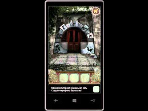 Побег из Особняка 47 уровень Windows Phone