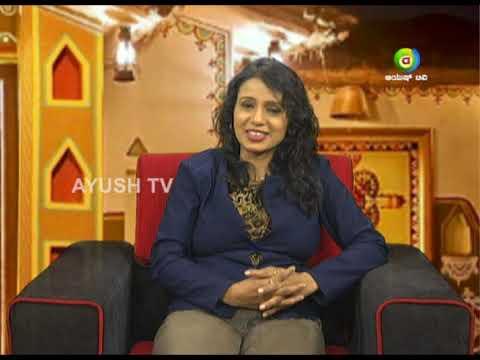 Mane Maddu- How to avoid Knee Pain, Arthritis, Back Pain | What to do to avoid it | Ayush TV