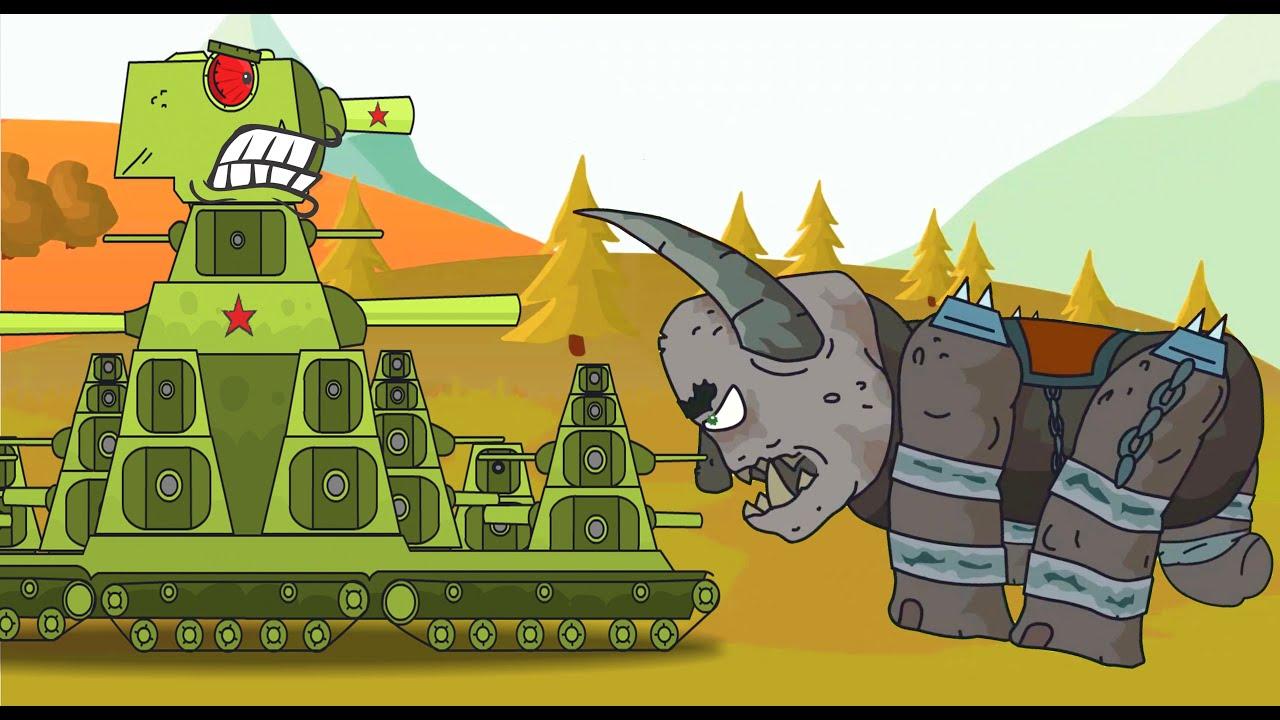 Download Monstruo aterrador VS Tank. Mundo de tanques animados. Dibujosanimados tanques. Caricaturas  tanque