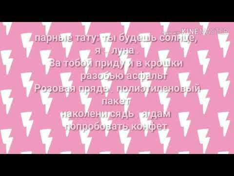 Алёна Швец - Лучшие подружки (караоке) ❤️❤️