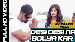 Desi Desi Na Bolya kar Chori re OFFICIAL VIDEO SONG   desi songs   Thar   original video