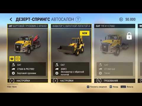 Construction Simulator 2. Обзор начало игры.