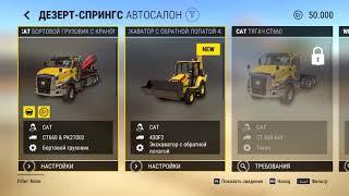 construction Simulator 2. Обзор начало игры