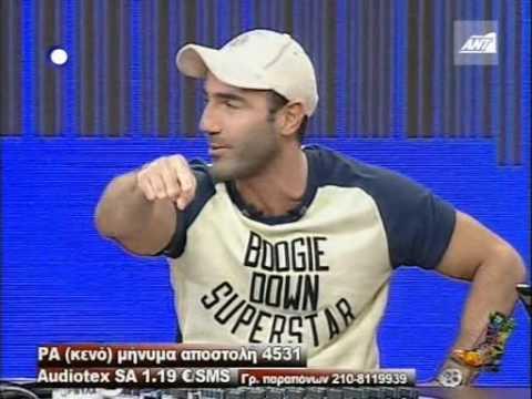 ΡΑΔΙΟ ΑΡΒΥΛΑ S01E02 (15/04/2008) - Radio Arvila (2η εκπομπή)