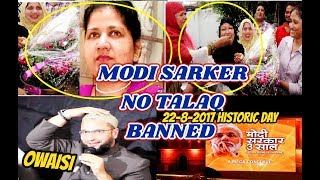 MIM Party MR. Owaisi Hateful Speech Against Shiv sena Raj Thakre and Udhav ThakreMust Watch