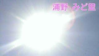 白光真宏会 http://byakko.or.jp/