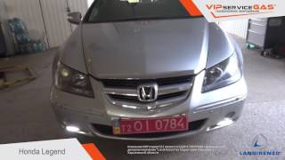 Honda Legend 208 HP