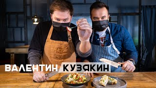"""Рестораны города """"Е"""" - Прямая речь!"""
