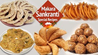 సంక్రాంతి పిండివంటలు | Sankranthi Recipes in Telugu | Pindi Vantalu , Appalu, Sakinalu, Kajjikayalu