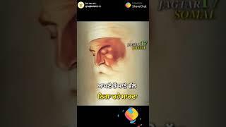 Baba nanka WhatsApp Status dp |  BY bsdeep