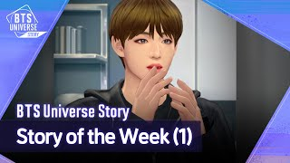 [BTS Universe Story] Story of the Week (1)