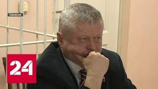 Хакасский чиновник напавший на корреспондента Литомина может сесть на 3 года   Россия 24