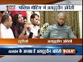 Asaduddin Owaisi Opposes Bharat Ratna for Atal Bihari Vajpayee - India TV