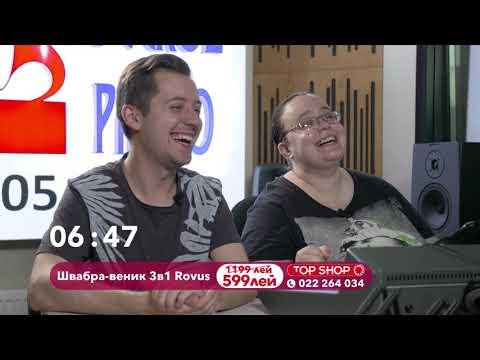 Top Shop: швабра-веник 3в1 Rovus
