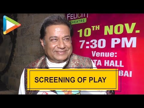 "SPOTTED: Mukesh Khanna, Anup Jalota @Screening of Play ""Jab We Separated"" | Shaktimaan Mp3"