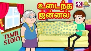 fairy tales story in tamil