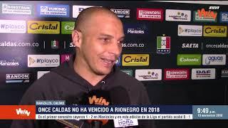 Rionegro vs. Once Caldas (Previa) Liga Aguila 2018-II | Cuartos Ida